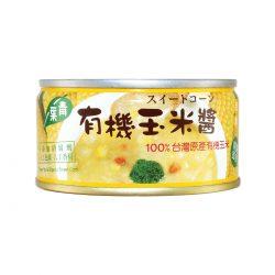 青葉有機玉米醬 120G
