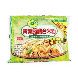青葉新竹調合米粉